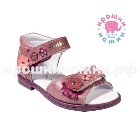 Туфли, открытые, лиловые Тотто