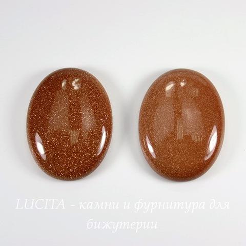 Кабошон овальный Авантюрин коричневый (искусств), 40х30 мм