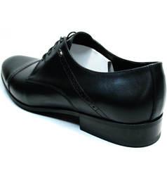 Туфли мужские кожаные Икос 2235-1 black