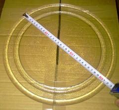 Тарелка СВЧ 320 мм LG (гладкая)