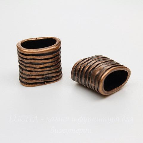 """Бусина металлическая (для шнура 11х5 мм) """"Полосатая"""" 14х13х9 мм (цвет - античная медь)"""