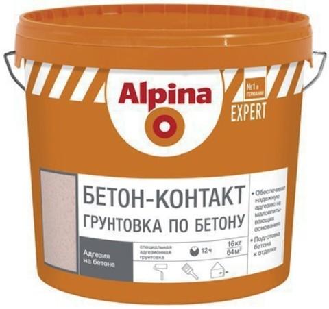 Эксперт Бетон-Контакт адгезионная грунтовка