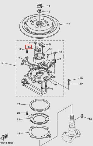 Катушка импульсная для лодочного мотора Т30 Sea-PRO (8-6)