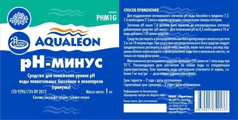 Aqualeon pН-минус в гранулах 1 кг