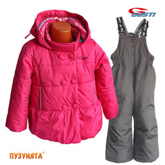 Комплект для девочки зима Gusti Boutique 4957 Dark pink