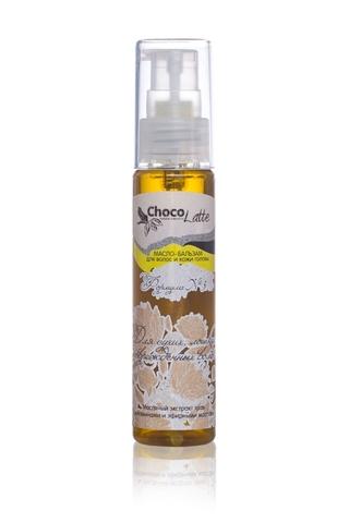 Масло-бальзам для сухих, ломких и поврежденных волос Формула №3 100 мл TM ChocoLatte