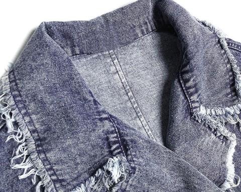 Джинсовая куртка «ZILIA» купить