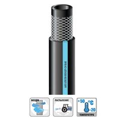 Шланг многофункциональный Aquatech Oxygen 20мм х 3мм х 40м