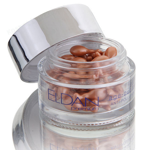 Eldan Premium age-out treatment antipollution capsules, Антиоксидантные капсулы «Age-out treatment»