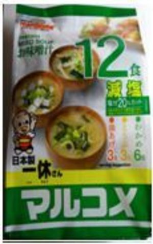 Instant Miso Soup Ikkyu-san less sodium 12servings(wakame-6, tofu-3, fried tofu-3)