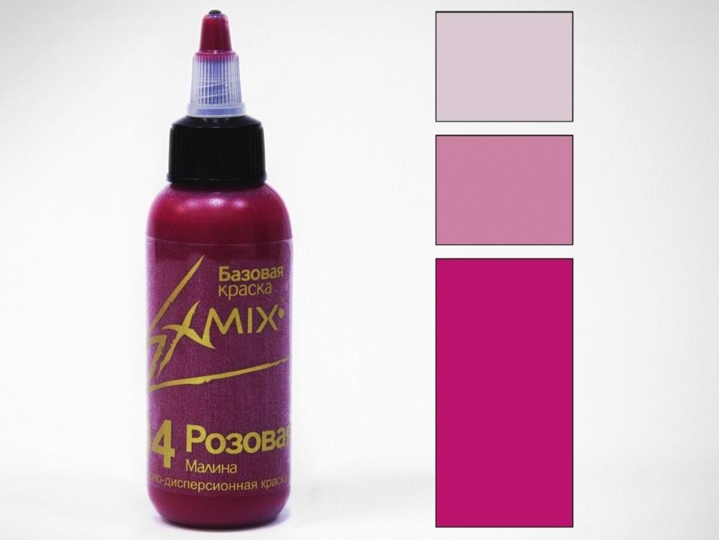 Краска  укрывистая Exmix 04 Розовый 1000 мл