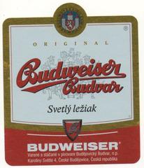 Пиво Budweiser Budvar Svetly Lezak