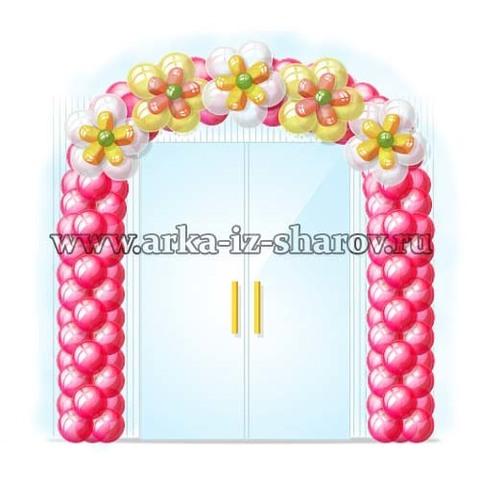 арка из шаров на вход с цветами