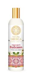 Бальзам Восстанавливающий для окрашенных и поврежденных волос Loves Latvia Natura Siberica