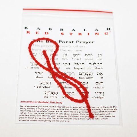 Красная нить из Израиля - мощный оберег- браслет
