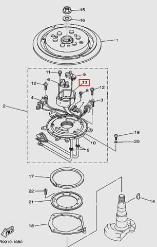 Крышка катушки для лодочного мотора Т30 Sea-PRO (8-13)