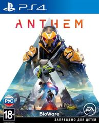 Sony PS4 Anthem (русская версия)