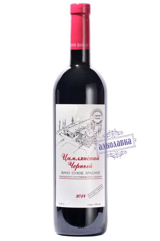 Вино Арпачина  Цимлянский Черный красное сухое 2014г