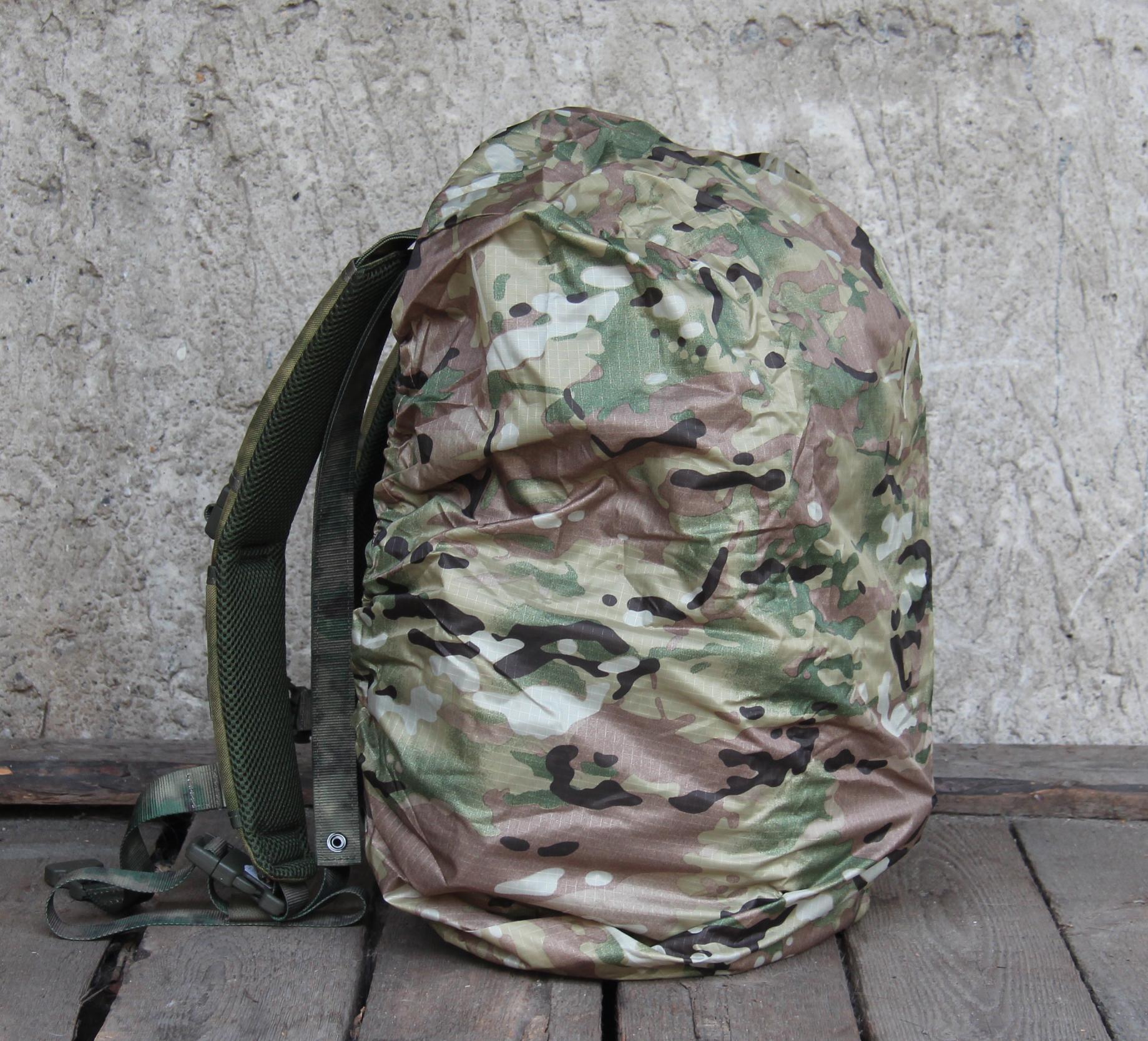 Накидка на рюкзак 30 - 50 л, Rip-Stop Стич Профи