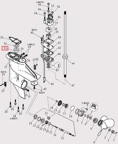 Подшипник торсионного вала для лодочного мотора F9.8 Sea-PRO (12-31)