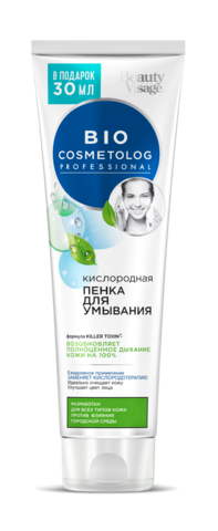 FITOкосметик Bio Cosmetolog Кислородная пенка для умывания 120мл