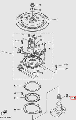 Шпонка маховика для лодочного мотора Т30 Sea-PRO (8-14)