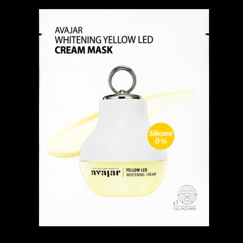 AVAJAR | Осветляющая кремовая LED маска / 5 шт