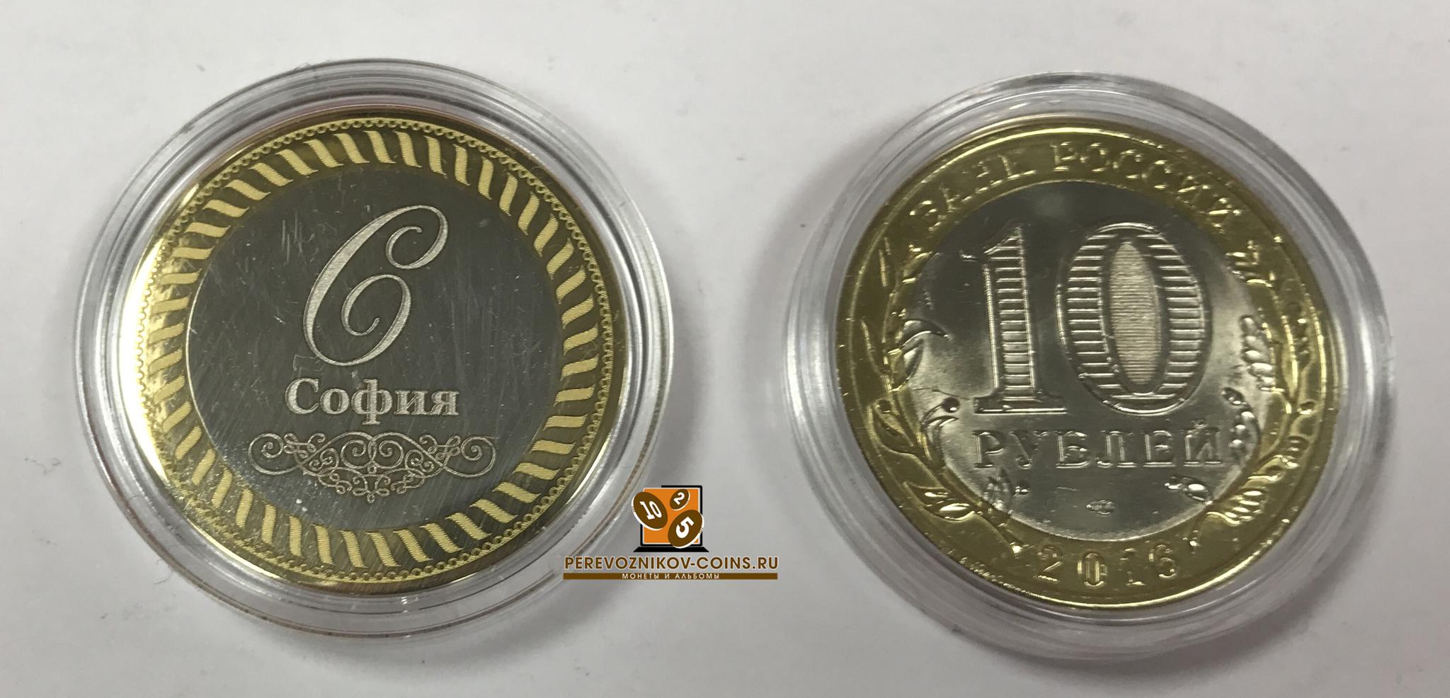 монеты с цветной эмалью и гравировкой любящие