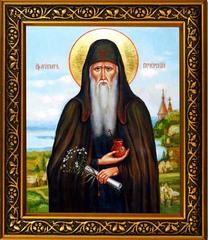 Агапит Печерский Святой преподобный. Икона на холсте.