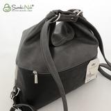 Сумка Саломея 387 мульти серо-черный (рюкзак)