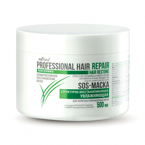 Белита Professional Hair Repair Sos-маска структурно-восстанавливающая увлажняющая 500мл
