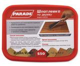 PARADE Шпатлевка по дереву S50 0,4кг