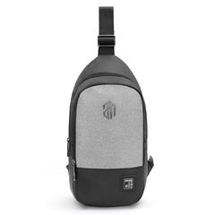 Однолямочный рюкзак ARCTIC HUNTER XB00065 Серый