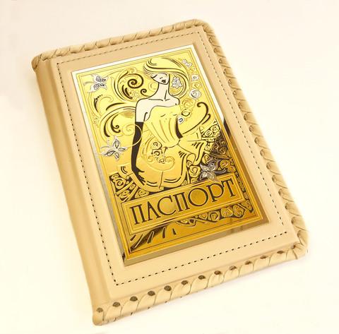 Обложка для паспорта женская