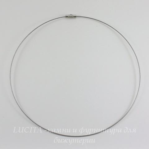 Основа для колье с винтовым замком (цвет - античное серебро) 46 см