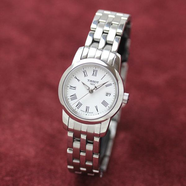 Цена на женские часы тиссот оригинал в каталоге chrono начинается от 9 рублей.