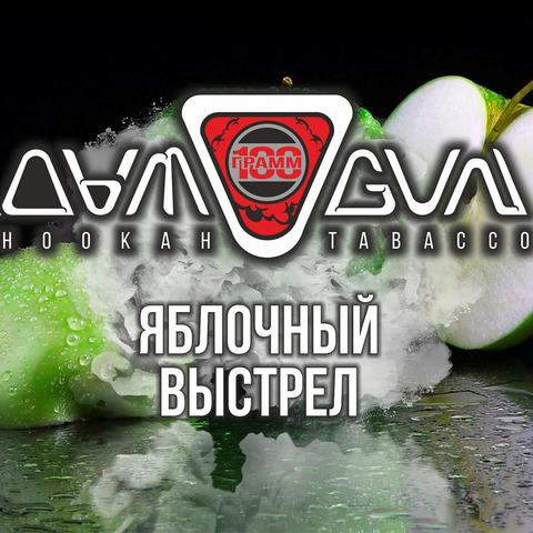 Табак Дымоган Яблочный Выстрел 100 г