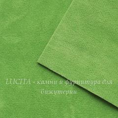 Замша искусств., зеленая, лист 30х20 см