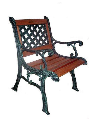 Кресло НАССАУ