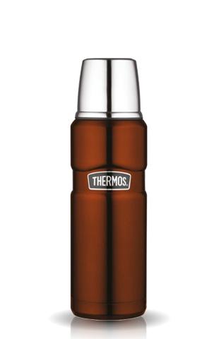 Термос Thermos King SK2000 (0,47 литра), шоколадный