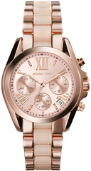 Наручные часы Michael Kors Bradshaw MK6066