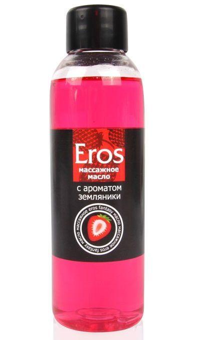 Массажные масла и свечи: Массажное масло Eros fantasy с ароматом земляники - 75 мл.