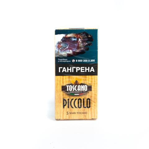 Сигариллы Toscano Piccolo 5 шт
