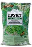 ГРУНТ ДЛЯ ХВОЙНИКОВ торфогрунт для хвойных растений 25л
