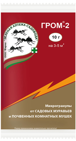 Инсектицид Гром-2 от муравьев и почвенных мушек