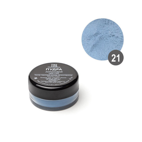 Акриловая пудра №21 синий ( 8 гр.)