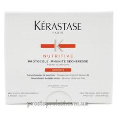 Kerastase Nutritive Protocole Serum Soin №3 - Уход №3 Протокол '''Иммунитет против сухих волос''