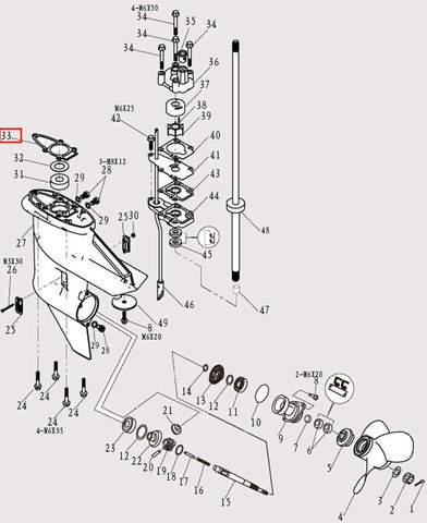 Прокладка основания помпы для лодочного мотора F9.8 Sea-PRO (12-33)