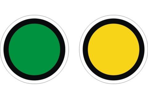 Железнодорожный знак «Диск уменьшение скорости» постоянный