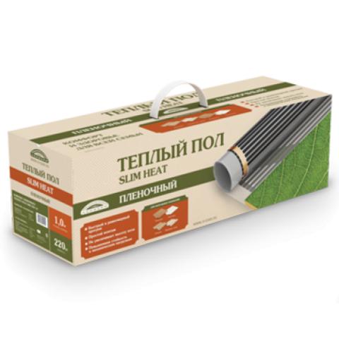 Пленочный теплый пол Теплолюкс SLIM HEAT ПНК 150 Вт/м2 – 8м2